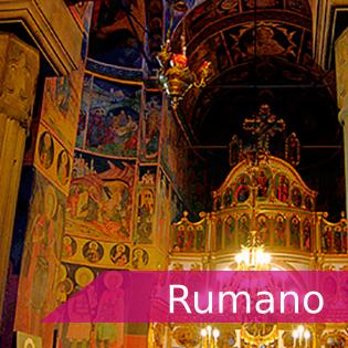 <p>Tarjeta con vínculo a información de exámenes y certificaciones de Rumano</p>